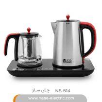 چای ساز ناسا NS-514