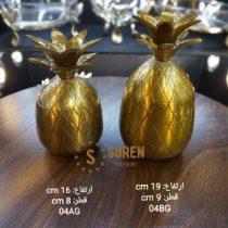 ظرف درب دار طرح آناناس پذیرایی آلمینیوم هند شکلات خوری