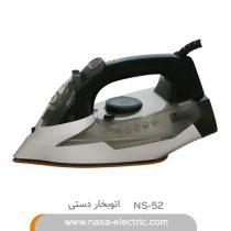اتو بخار ناسا NS-52