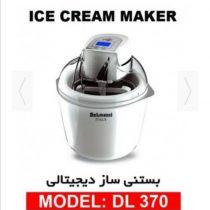 بستنی ساز دیجیتال DL370