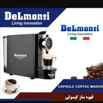 قهوه ساز کپسولی DL635