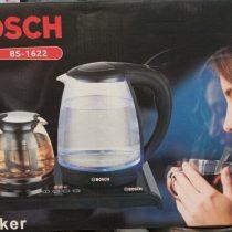 چایساز کنار همی پیرکس بوش
